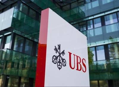 News video: Exclusive: UBS Tells Brokers To Keep Selling Risky Puerto Rico Funds